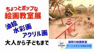 Photo_20210206195801