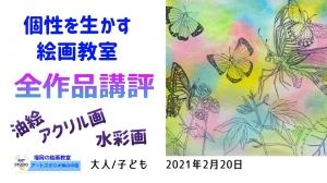 Photo_20210226185101